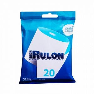 Влажная туалетная бумага Mon Rulon 20шт