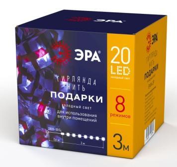 ENIN-3P ЭРА Гирлянда LED Нить Подарки 3 м холодный свет, 220V, IP20 (24/192)