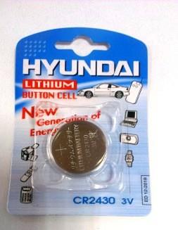 Элемент питания HYUNDAI 2430-1 блистер  (50х25)