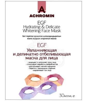 """Маска деликатно отбеливающая и увлажняющая для лица """"Achromin"""" EGF 30мл"""