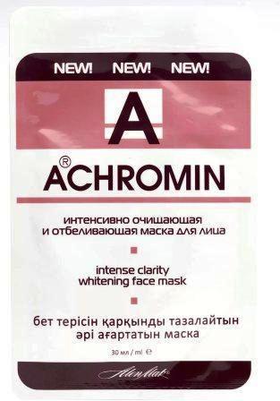 """Маска интенсивно очищающая и отбеливающая для лица """"Achromin"""" 30мл"""