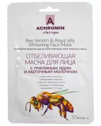 """Маска отбел. для лица """"Achromin Classique"""" с пчелиным ядом и маточным молочком 30мл"""