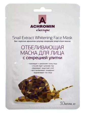 """Маска отбел. для лица """"Achromin Classique"""" с секрецией улитки 30мл"""