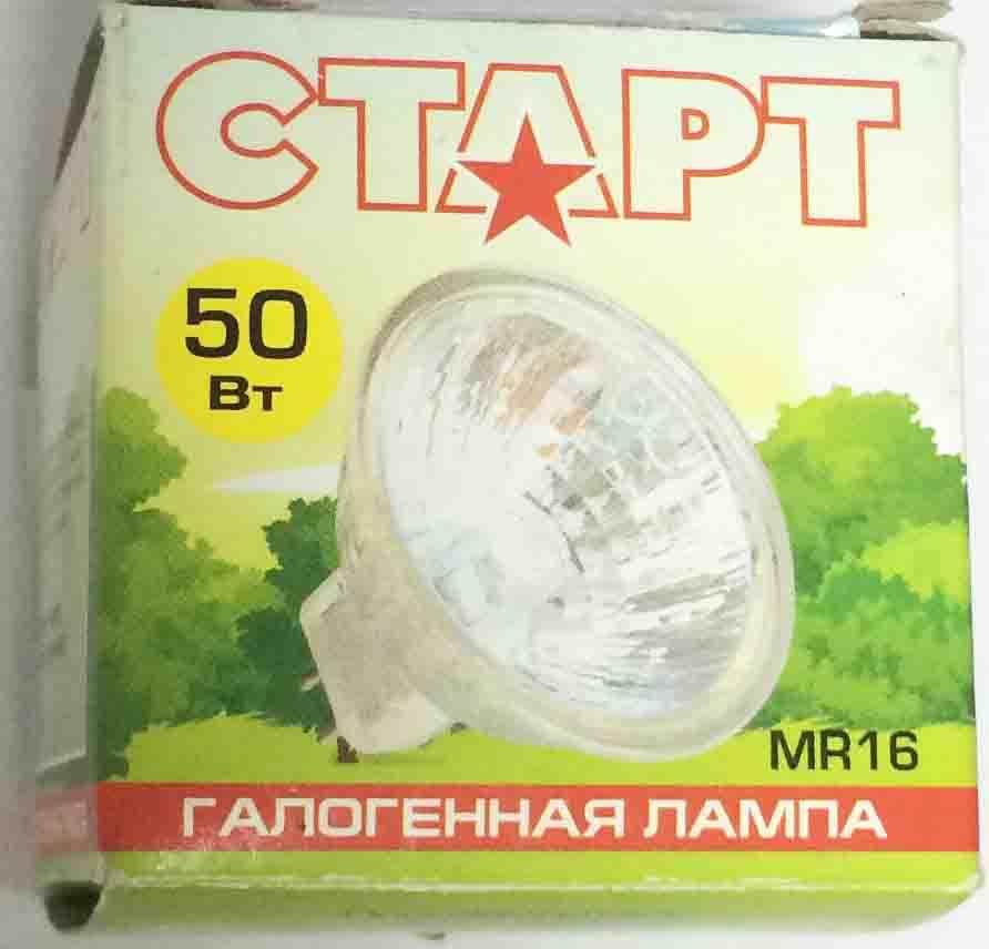 Лампа СТАРТ MR16 12V50W EXN
