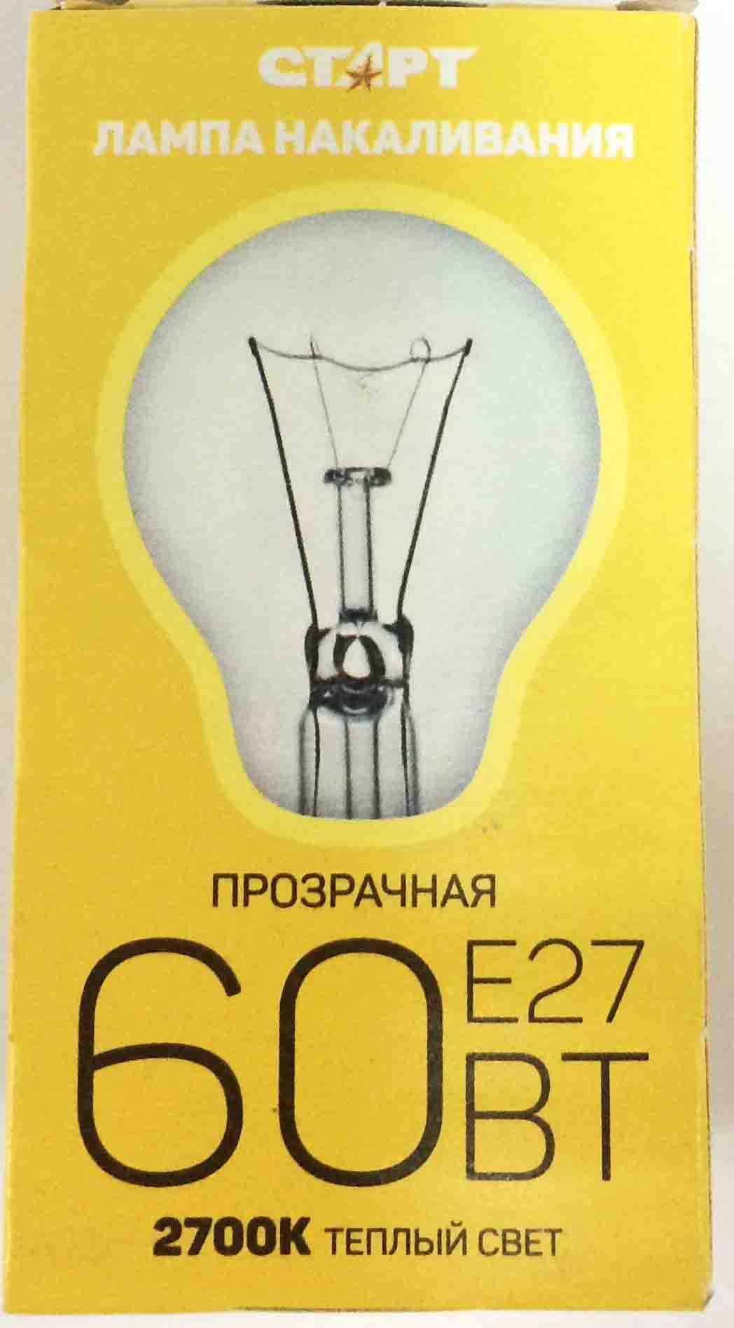 Лампа СТАРТ Б  60Вт Е27 уп.100 груша (Украина)