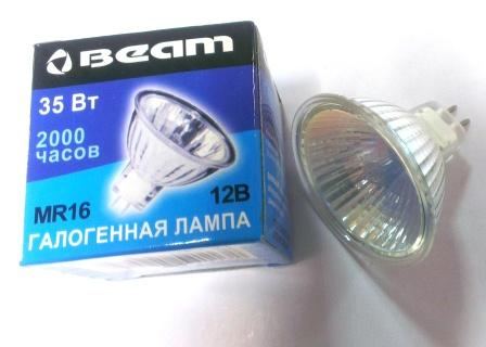 Лампа галогенная BEAM MR16 35Вт GU5.3 12В