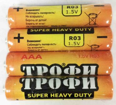 Элемент питания ТРОФИ R03-4S к-т4