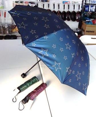 Зонт складной женский JY-269