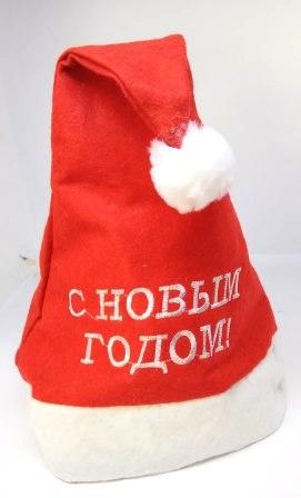 """Колпак """" С новым годом"""" ВЫШИВКА   1/12/720"""