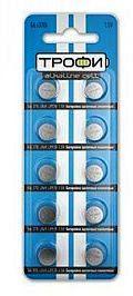 Элемент питания  ТРОФИ  G4 к-т10  (377/LR626/LR66)