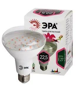 FITO Лампы тип цоколя E27  ЭРА Лампа полного спектра FITO-15W-Ra90-E27