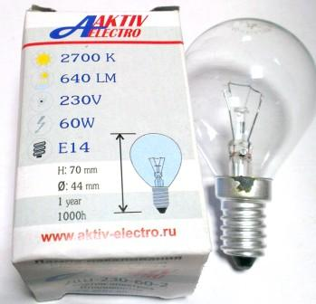 Лампа накаливания ДШ-230-60 60Вт Е-14 Aktiv-Electro шарик