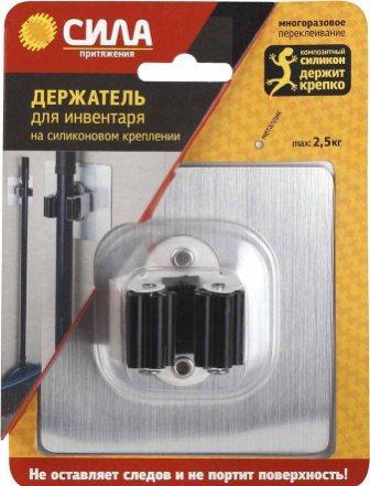СИЛА Держатель д/инв. 10x10, СЕРЕБРО [SSH10-S1S-12