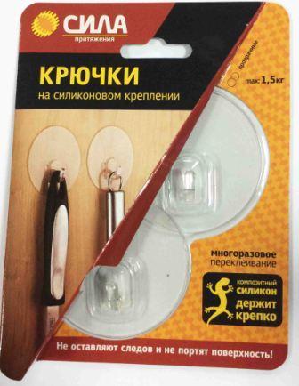 СИЛА Крючки 6.8 O, ПРОЗР. 1,5кг 2 шт [SH68-R2TR-24