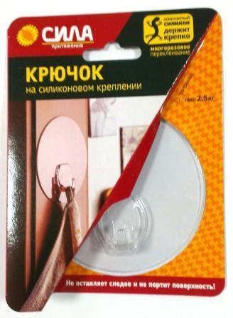 СИЛА Крючок 10х10, ПРОЗРАЧН. 2,5 кг [SH10-R1TR-24]