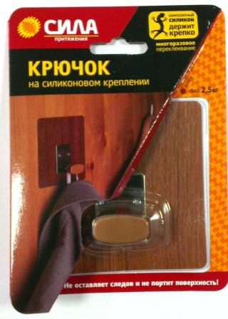 СИЛА Крючок мет. 10х10 ВЕНГЕ 2,5 кг [SSH10-S1WN-12