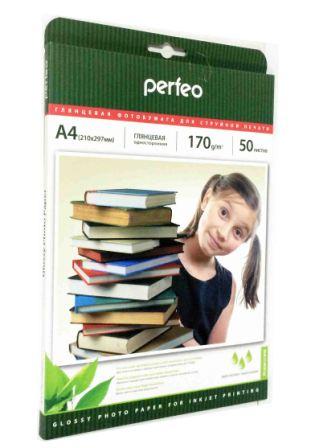 Фотобумага глянец Perfeo А4 170 г/м2 50л