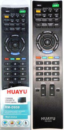 Универс пульт HUAYU RM-D959 Sony 2*AAA