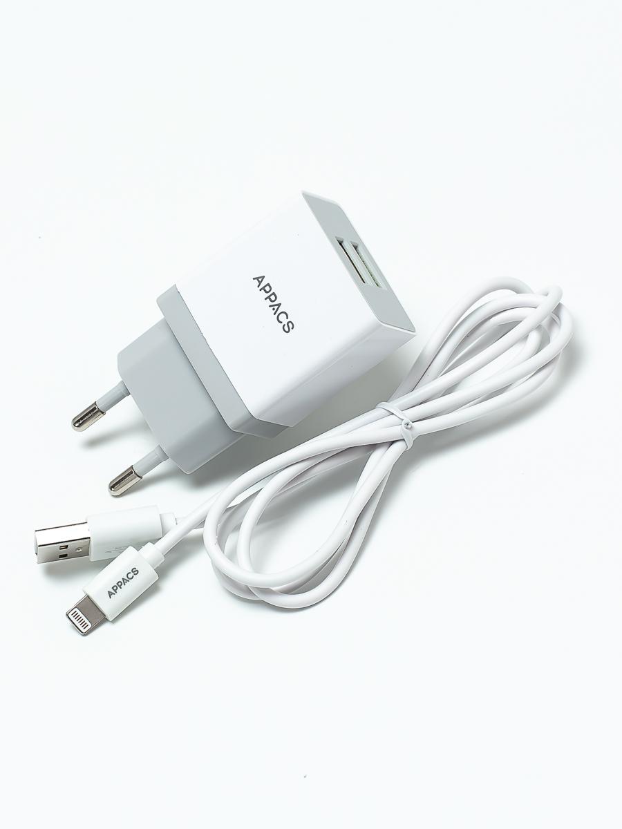 Зарядное устройство 220V APPACS (рус.) APEUT52i, кабель lightning (iPhone), 2USB, 2.4A