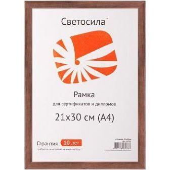 Фоторамка сосна Светосила с14 21х30  венге  1/37