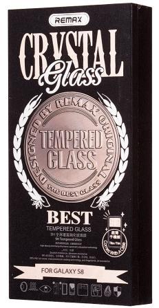 Защитное стекло ReMax Best Termered Glass Shield for Galaxy S8