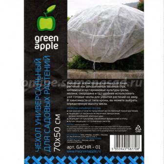 GACHR-01 GREEN APPLE чехол универсальный для садовых растений 70*50
