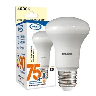 Лампа светодиодная IONICH R63 8Вт 4000К E27