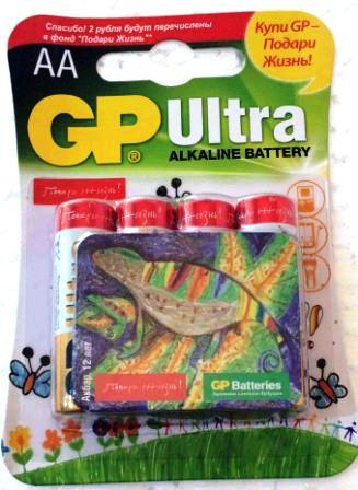 Элемент питания GP LR 6 Ultra к-т4 Подари жизнь
