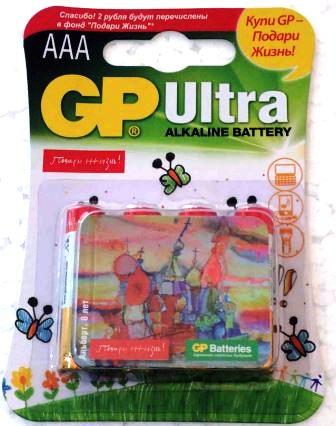 Элемент питания GP LR03 Ultra к-т4 Подари жизнь