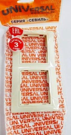 """Рамка двухместная горизонтальная """"UNIVersal"""" серия """"Севиль"""" """"слоновая кость"""" (ivory) (еврослот)"""