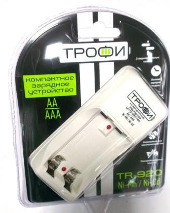 Зарядное устройство Трофи TR-920 1/6/24