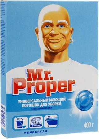 MR PROPER Моющий порошок для уборки Универсал с отбеливателем 400г