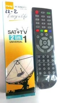 Универс пульт для цифровых приставок SAT0442