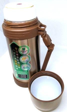 Термос QE 5032 1500 ml