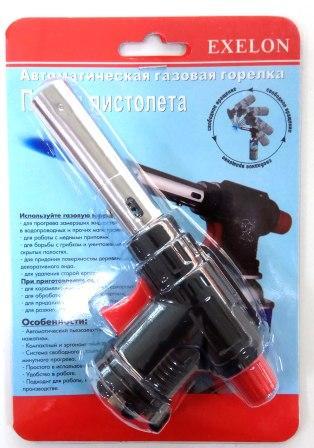 Горелка газовая S-603 автоматическая 1/10/100