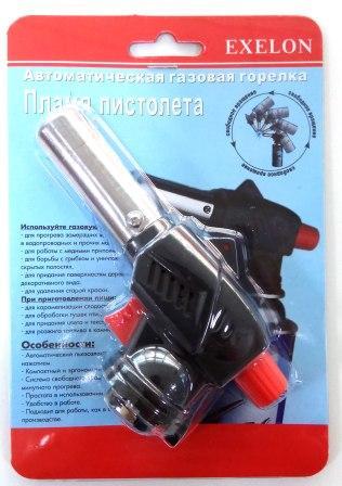 Горелка газовая S-502 автоматическая 1/10/100