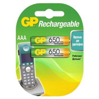 Аккумуляторные GP NIMH 650 R03 к-т2