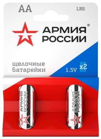 Элемент питания ТРОФИ LR6 Армия России к-т 2шт 1/20/160