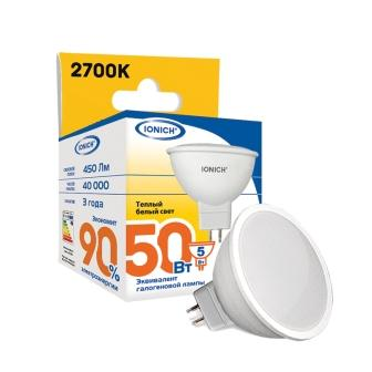 Лампа светодиодная IONICH JCDR 5Вт 2700К GU5.3