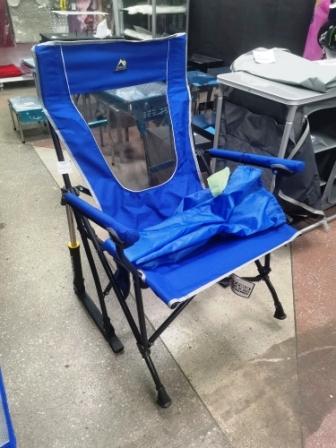 Кресло складное SV-C-300