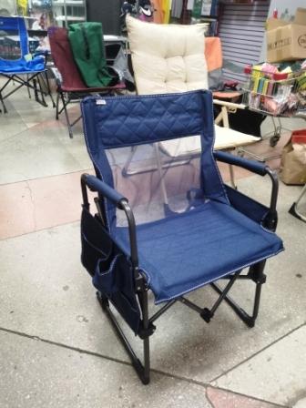 Кресло складное SV-C-083