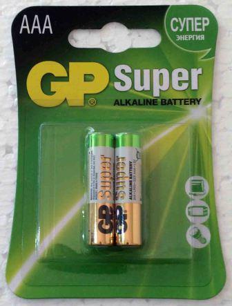 Элемент питания GP LR03 24A Super Alkal к-т 2шт 1/10