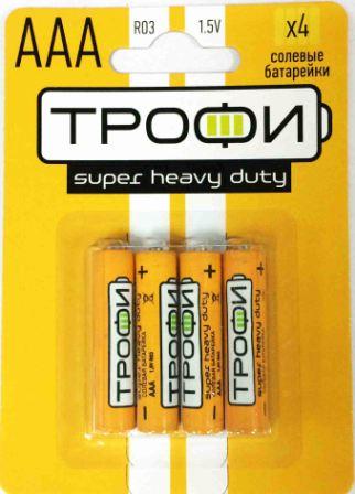 Элемент питания ТРОФИ R03-4BL к-т 4шт  (10/240/9600)
