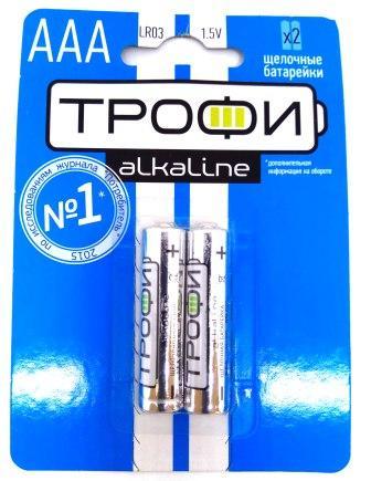 Элемент питания ТРОФИ LR03 к-т 2шт 1/20/320