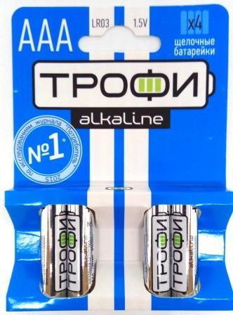 Элемент питания ТРОФИ LR03 к-т 4шт 1/10/240