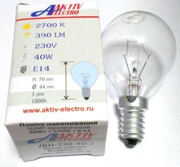 Лампа накаливания ДШ-230-40 40Вт Е-14 Aktiv-Electro шарик