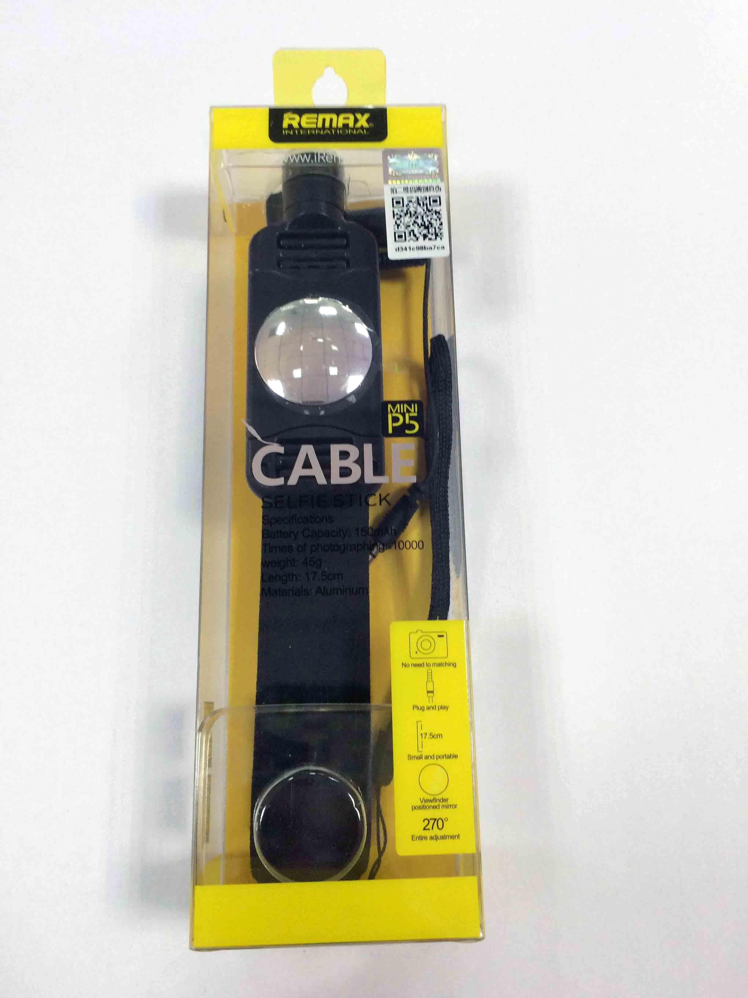 Монопод ReMax P5mini cable аккум 17см зеркало