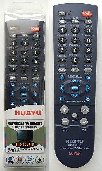 Универсальный пульт HR-133+ID 2*ААА а/и 1510-116