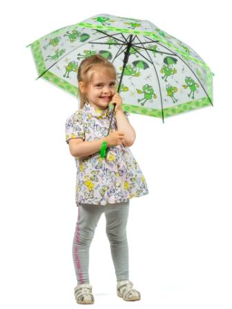 Зонт складной детский NL-20